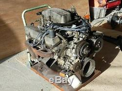 Land Rover Discovery 1 / Range Rover Classic 3.9L V8 Engine Petrol 1994